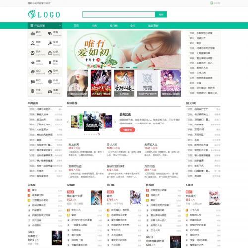 杰奇2.3内核淡绿唯美小说网站源码 PC+手机版
