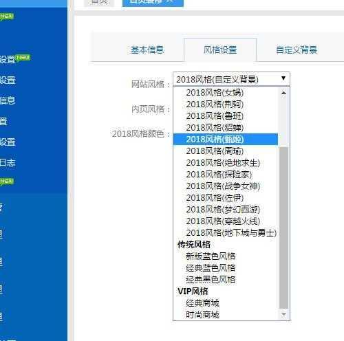 卡信乐v2.0,开源SUP对接API卡盟程序+三内页模板+一键对接货源+全修复无BUG对接易支付充值接口