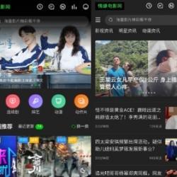 苹果CMS电影模板海螺主题V10版影视模板带手机自适应+包数据+包安装