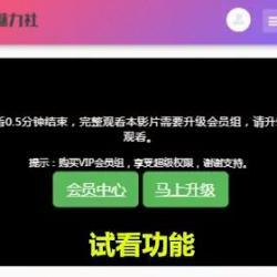 带试看 苹果cmsV10_粉色魅力_视频图片小说电影综合站苹果cmsV10x 在线视频源码 会员